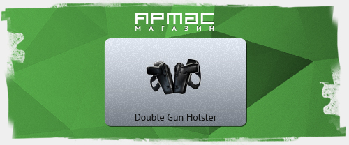 Новинки в «Армасе» — Double Shoulder Holster и Double Gun Holster Back