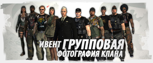 4 алексей 5 16 6 да 7 the red, red squadron, head hunters, armed boys